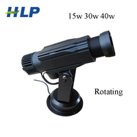 15w 30w 40w rotating moving head advertising indoor led gobo logo projector for restaurant decoration Shopping center