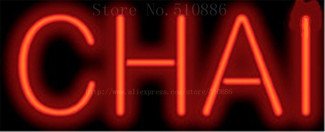 Chai tea neon sign real glass tube bulbs light bar beer club chai tea neon sign real glass tube bulbs light bar beer club custom neon signs shop mozeypictures Gallery