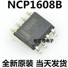 10pcs/lot NCP1608BDR2G NCP1608 NCP1608B PFC CTLR/PRECONVERTER 8-SOIC . бесплатная доставка электроники hcpl0501r2v optocoupler sgl trans out 8 soic 0501 hcpl0501 10 шт