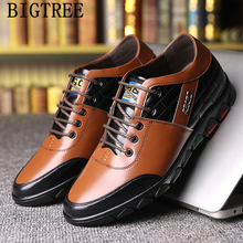 Elevator Shoes For Men Sports Shoes For Male Casual Leather