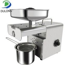 Hogar de la prensa de aceite de acero inoxidable máquina de prensa de aceite 350 W prensa máquina de aceite de maní Sésamo/Presser 220 V/ 110 V disponible