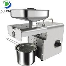 Бытовые масла пресс из нержавеющей стали масла пресс машина 350 Вт масла машина для арахисового масла/Сезам er 220 В/110 В доступны