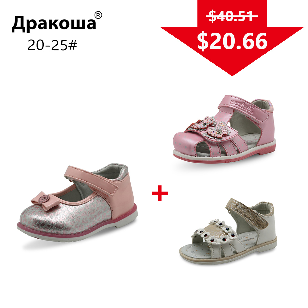APAKOWA Lucky Package 3 Pairs Girls Shoes Summer Sandals Spring Autumn Shoes Color Randomly Sent For One Package EU SIZE 20-25