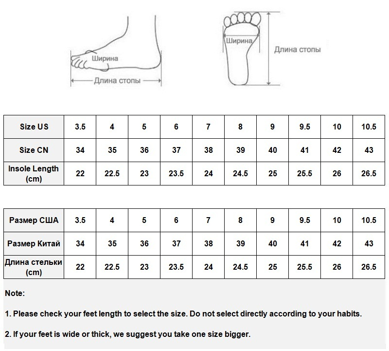 womens shoes size chart