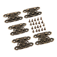 DRELD 5Pcs Antique Bronze Alloy Latch Hardware Decorative Jewelry Gift Wooden Box Suitcase Hasp Latch Hook With Screws 37*25MM(China)