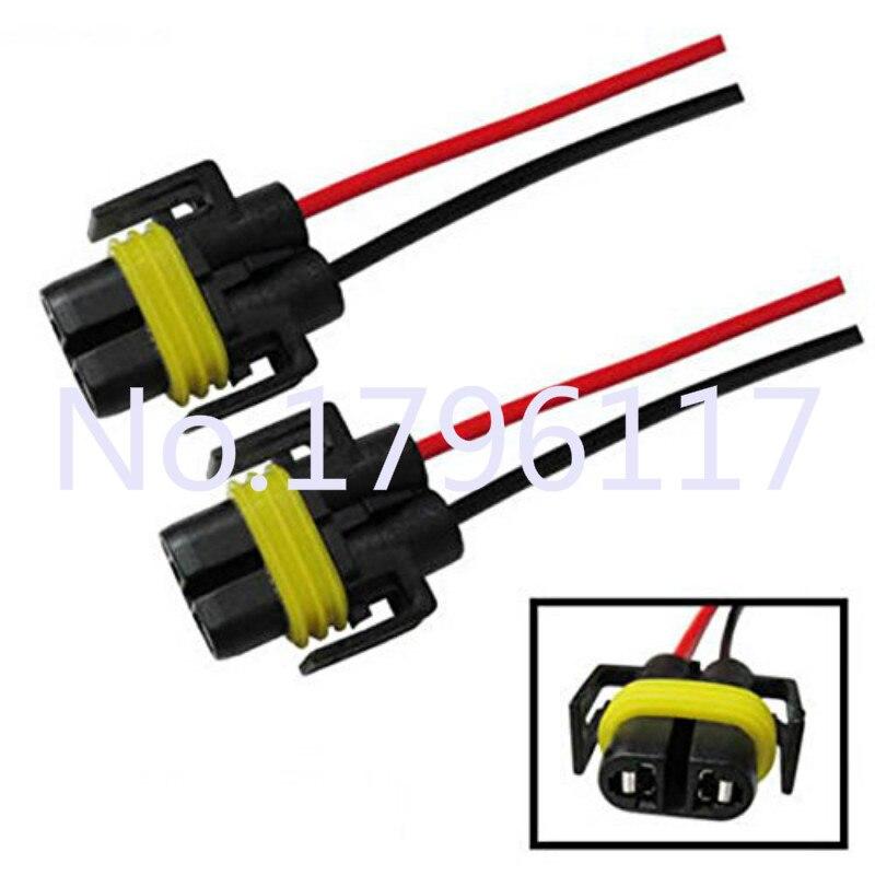 2x H8 H9 H11 880 881 H27 Универсальный автомобильный адаптер для фар автомобильная светодиодная ксеноновая лампа жгут проводов гнезда адаптеров