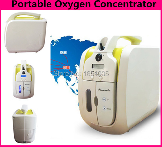 Free Shipping Portable Oxygen Concentrator 110V 220V    Home Use Healthcare O2 Generator Bar