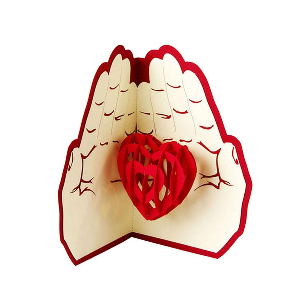 Надписью новый, 3д открытка сердце