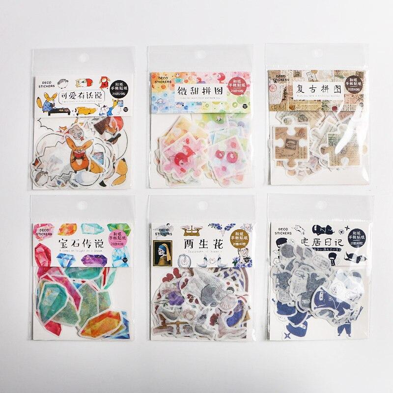 40 Pcs/bag Vintage Puzzle Decorative Washi Stickers Scrapbooking Stick Label Diary Stationery Album Stickers Labels