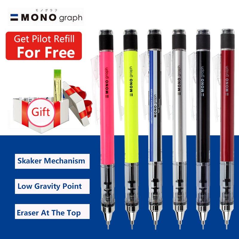 LifeMaster шейкер с монографом Tombow, механический карандаш-0,5 мм, школьные и офисные принадлежности для письма, для студентов, для детей, для студе...