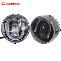 Cawanerl For Infiniti FX37 EX37 QX50 QX70 Q60 Q70 Car Accessories LED Front Fog Light DRL