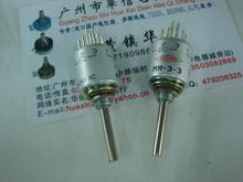 125VAC MR-3-3 500MA 3 knives 3 files band switch