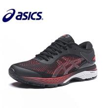 Asics Gel-Kayano 25 кроссовки для мужчин оригинальные Asics Gel-Kayano 25 спортивные стельки для обуви Light Asics Gel Kayano 25
