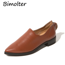 Bimolter Genuine Leather Women Flats Shoe Fashion Casual Zipper Soft Loafers Spring Autumn ladies shoes Squared Heels NB027