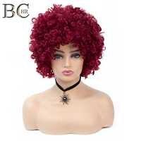 Peluca corta BCHR, pelucas sintéticas rizadas Afro para mujeres, pelucas con peinados africanos de Cosplay de color rojo vino mezclado