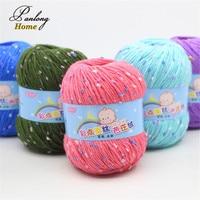 PanlongHome 500g/lot DIY Milk Cotton Baby Wool Yarn hand Knitting Children Knitted Yarn Knit Blanket Thread Crochet Yarn