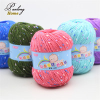 PanlongHome 500g Lot DIY Milk Cotton Baby Wool Yarn Hand Knitting Children Knitted Yarn Knit Blanket