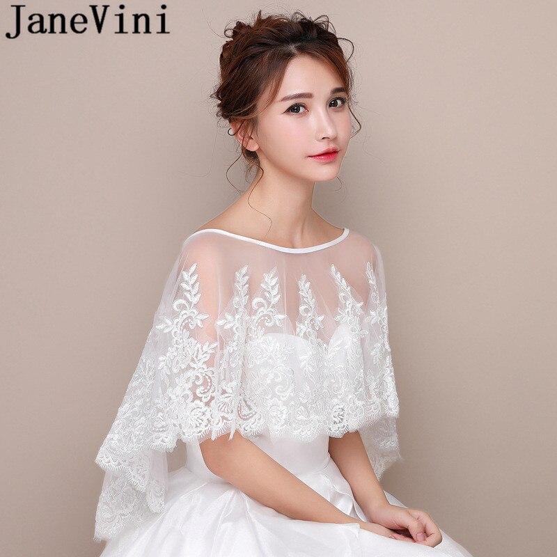 JaneVini Elegant Lace Bride Bolero Appliques Women Shawl Wedding Bridal Cape See Through Tulle Female Stoles Wrap Shrug Cover Up