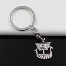 Vikings Ship Boat Keychain
