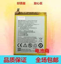 For ZTE Li3925T44P8h786035 Battery 2540mAh Original Replacement accumulators For ZTE A910 /5.5inch/ A910T BA910 Cell Phone все цены