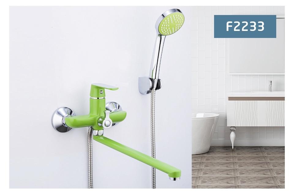 F2231_07