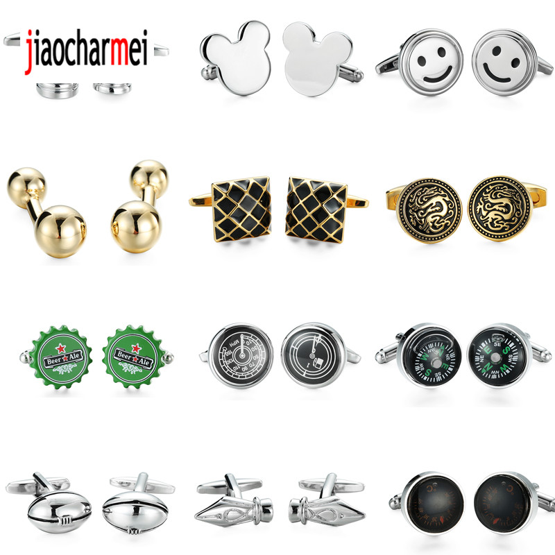 Fashion jewelry brand Cufflinks mens gift Cufflinks / car oil table / speedometer / compass / mouse / beverage cover Cufflinks
