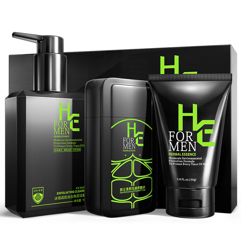 Hern Men 39 s Facial Cleanser Set Combination Control Oil To Blackhead Acne To Send Whitening Cleanser Skin Care Products Hot Sale in Cleansers from Beauty amp Health