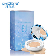 1Pcs BB Cream Makeup Base Air Cushion  Perimer Cosmetics  Naked  Foundation Pore Fessional Face Concealer Natural Brighten