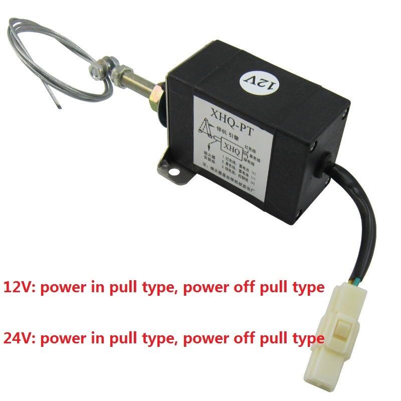 XHQ-PT 12V power off pull type Diesel Engine Stop Solenoid for Generator stop solenoid 1j710 60011 12v for engine v2607