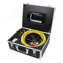 7D1 40M Sewer Waterproof Video Camera 7″ LCD Screen Drain Pipe Inspection DVR 12 Led W/ 4500MAh Battery