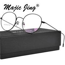 Magic Jing  metal RX optical frames myopia eyewear eyeglasses prescription spectacles for men D836