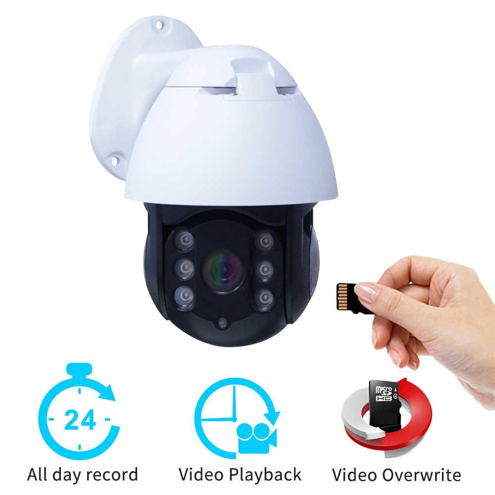 كاميرا IP خارجية 1080P مقاومة للماء CCTV مراقبة فيديو سرعة قبة الأمن كاميرا واي فاي المنزل