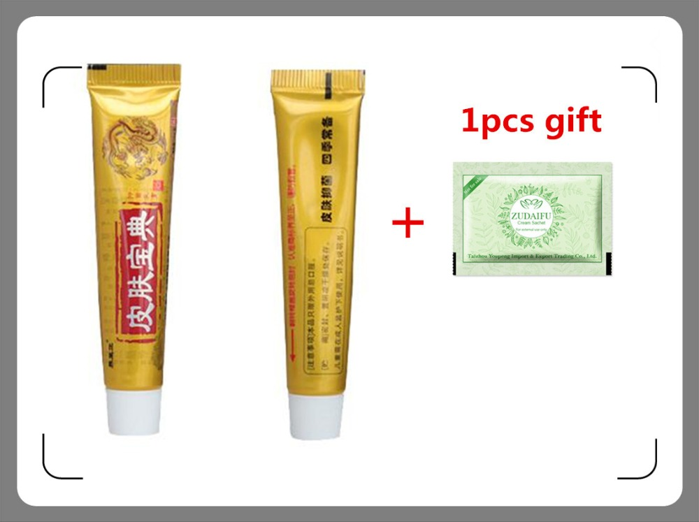 2pcs/lot +GIFT YIGANERJING Skin Psoriasis Cream Dermatitis Eczematoid Eczema Ointment Treatment Psoriasis Cream Skin Care Cream