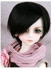 Bjd sd doll bory luts male mask 9.6
