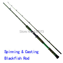 2 Sections 2.28m 762XH High Carbon Blackfish Rod Boat Rod Super Hard Strong Action Fishing Lure Rod Spinning Rod Casting Rod