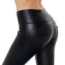 AK's hand sex shaping брюки с высокой талией с флисовой подкладкой тренировочные леггинсы из искусственной кожи yoga брюки bum shaping в наличии forever
