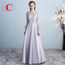 Fashion formal dress Ankle Gowns Evening Banquet Plus Size Lace long Dress Girls Sequins Silver Gray Wed004a(China)
