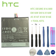 HTC Original 2600mAh Li-ion Polymer Battery B0P9C100 for Desire 816 D816d D816n D816w 816G 816t 816V