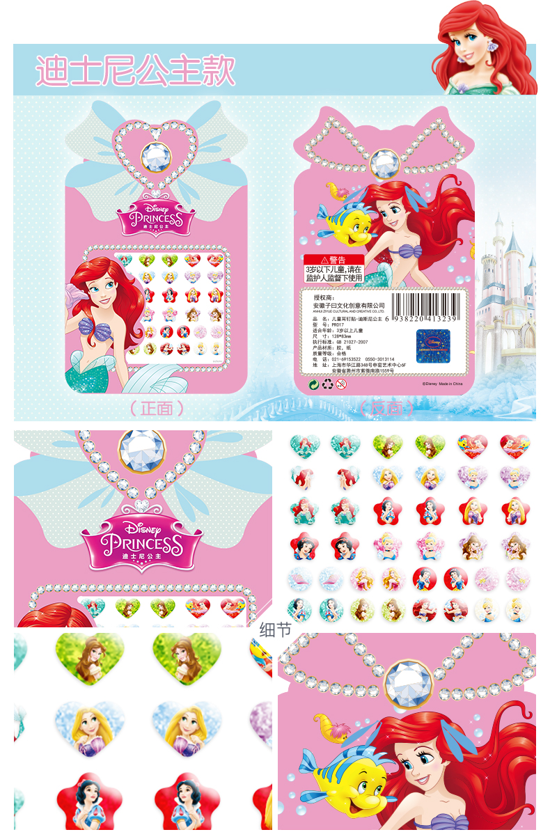 Disney Kartun Gadis Stiker Kuku Frozen Elsa Sofia Putri Makeup Berpura pura Bermain Mode Kecantikan Mainan Pesta Cosplay Gadis Hadiah