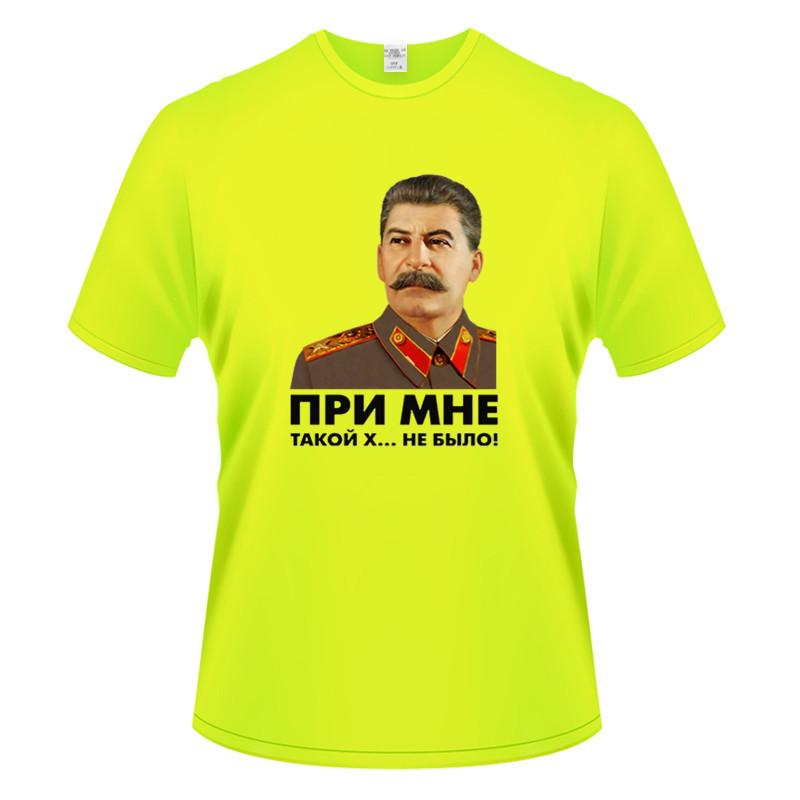 Summer New Fashion Clothing Tshirt USSR Stalin Print Men Solid Color Slim Fit Short Sleeve T Shirt Men Casual T Shirts in T Shirts from Men 39 s Clothing