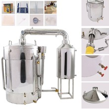 160L Litres 43Gal New Home Stainless Moonshine Still Water Distiller Alcohol Wine Making Brew Kits w/Essential Oil Separator Kit цена