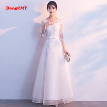 DongCMY robe de soirée mariée, robe longue de soirée mariée, couleur blanche