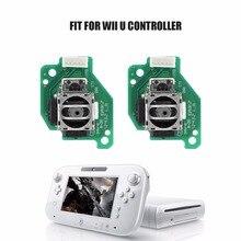 左 & 右アナログ 3Dジョイスティックスティック交換任天堂wii uゲームパッド用コントローラ