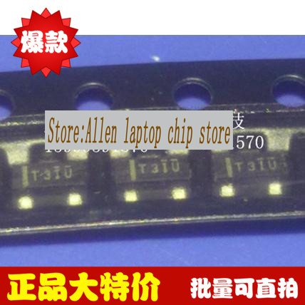 Price TL431IDBZR