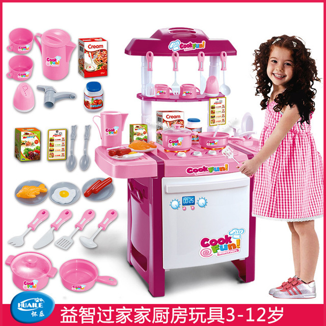 Merveilleux 2015 Newly Arrived Educational Kids Kitchen Play Set For Boys And Girls  Interactive Childrenu0027s Play Kitchen