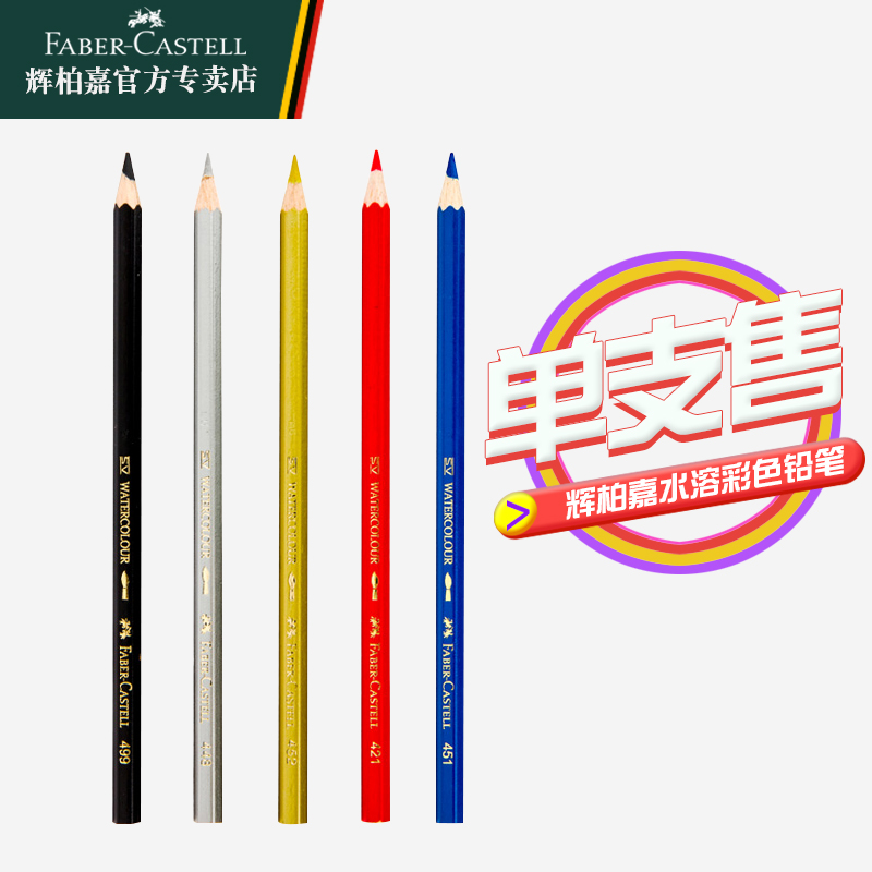 Faber castell water soluble color hydrotropic single colored pencil doodle drawing pen 60pcs faber orizzonte eg8 x a 60 active