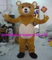 small head bear mascot costume for adults bear mascot costume