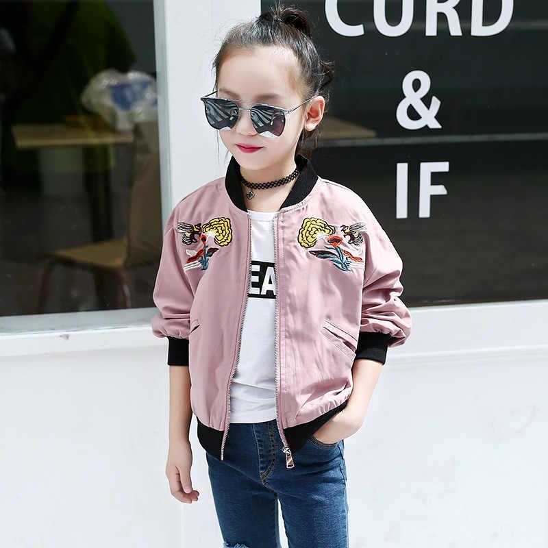 子供の春の秋コート女の赤ちゃんソフトシェルジャケット子供刺繍爆撃機野球ジャケットの服 10 12 年