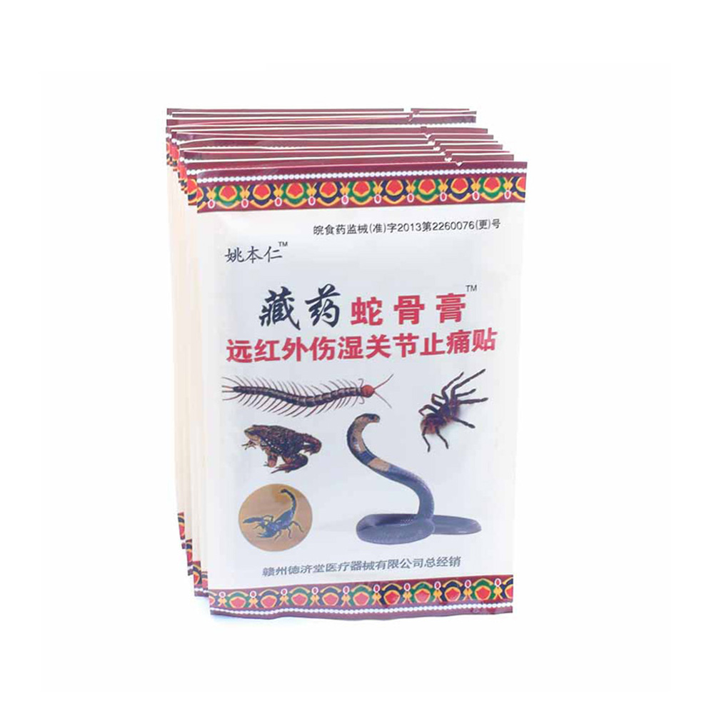 224Pcs/28Bags Sumifun Chinese Pain Patch Tens Relief Body Nes