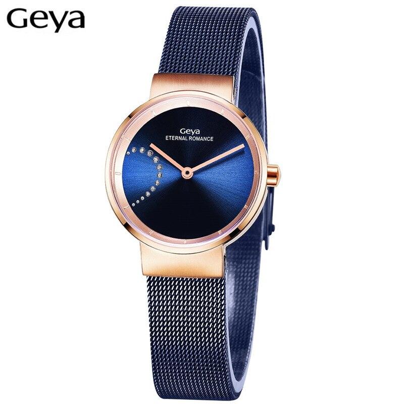 Geya Luxury Brand Fashion Casual Ladies Quartz Watch Unique Stylish Nato Style Blue Dial Steel Strap Dress Wrist Watch for Women women s stylish spaghetti strap denim dress